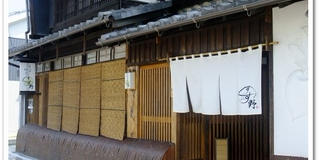 岐阜市 伊奈波神社で初詣⛩