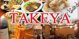 埼玉 川越のとにかく美味しくて安いイタリアン&和食居酒屋で大満足!