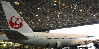 飛行機ってなんだかワクワクしません?羽田の整備ツアーを中心に一日楽しんじゃいましょう。