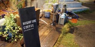 大人な雰囲気のカフェでのんびり♡香川県高松市のカフェ巡りプラン