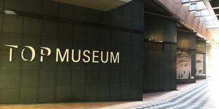 リニューアルしたTOP MUSEUMに行こう!