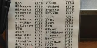 大井町1000ベロ☆ラーメン♪