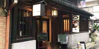 京都の町家カフェめぐり