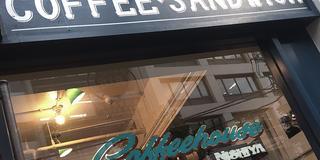 COFFEE偏愛者のための東急東横線途中下車プラン (随時変更、更新します)