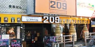 渋谷オススメカフェpart2