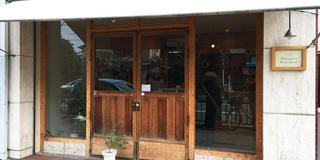京都のパン屋さんめぐり