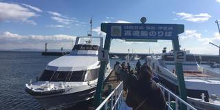日間賀島 たらふくフグ食べよ💓の巻🐡