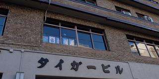 蔵前→合羽橋→浅草