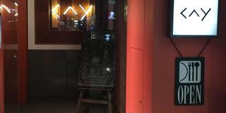 王道から隠れた名店まで‼︎渋谷区のカフェ巡り〜