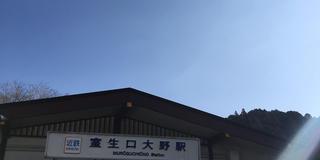 女人高野室生寺 仏像の旅