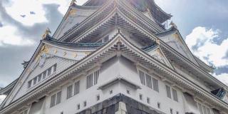 吹田スタジアム遠征旅行