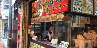 【横浜中華街】中華からパリ♡にぎやかな街で食べ歩き♪シメはおしゃれなカフェでまったりデート♡
