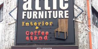 美味しいコーヒーが飲めるカフェ4選!