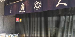 歴史あるものと新しいものが融合する街☻♪人形町〜日本橋