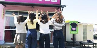 神奈川 リベンジ🍓女子プチ旅の日帰りリフレッシュ