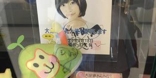 指原莉乃ちゃん(HKT48/STU48劇場支配人 大分市観光大使)大分聖地巡礼の旅