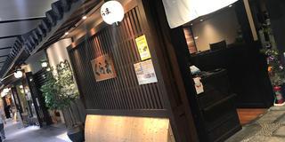 京都《モーニングからディナーまで》