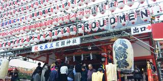 東京の酉の市を巡る
