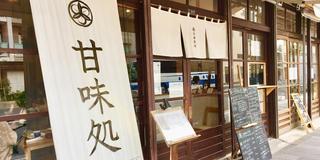 【錦糸町〜門前仲町】下町おさんぽ旅