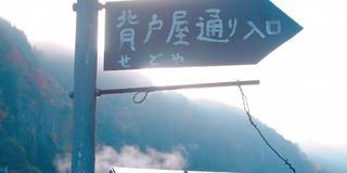 【熊本】昭和へタイムスリップ!癒しと安らぎの杖立温泉へ