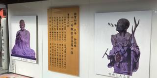京都 清水寺から八坂神社