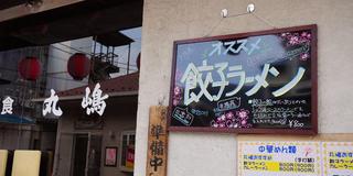 松田山で河津桜を堪能!!
