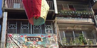 台湾郊外 九份周辺観光