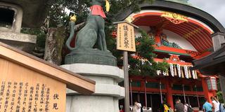 30/8/10-12京都•滋賀旅行プラン