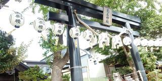横浜御朱印