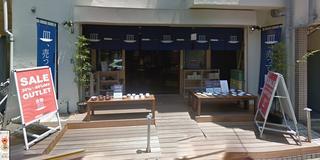 【吉祥寺 雑貨屋巡り】(本町3,4丁目)