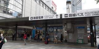20201121-22 広島市内&宮島旅行