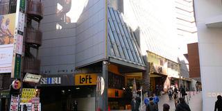 渋谷でプレゼント探すならこの雑貨屋さんへ!