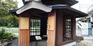 マロンU´•ﻌ•`Uと雄琴温泉周り琵琶湖散策