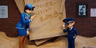 コナンに会いに鳥取県