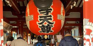 江戸最古の谷中七福神巡り  七福神巡りは室町時代からあったそうですが、ここは江戸最古の七福神巡り。