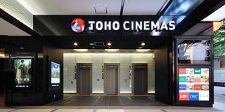 渋谷の映画館一覧