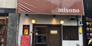 有馬温泉〜神戸 のんびり旅