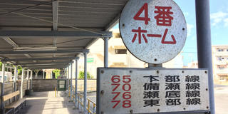 沖縄 周遊パス旅🚌💨 安室ちゃん聖地巡礼♡