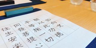 【1泊2日】桜も楽しむ鎌倉女子旅