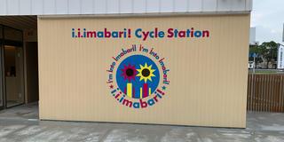 サイクリング初心者女子が楽しむ!しまなみ海道自転車旅🚴♀️
