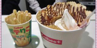 東京おかしランドで揚げたてのポテトチップスやじゃがりこが食べれるらしい。