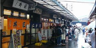 日本の良さを伝える旅