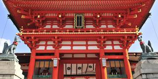 京都食べ歩きの旅