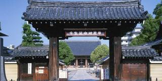 滾りあふれた素敵な京都・ユニバ・兵庫旅☺️2泊3日♡