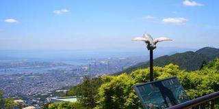 週末神戸よくばりツアー