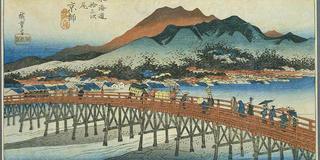 東海道散歩その2 (三条大橋から舞坂宿)