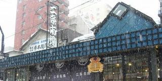 食べて!遊んで!くつろいで!北海道の魅力が味わえる狸小路の歩き方!