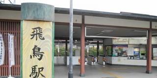 奈良〜古来の日本を巡る〜明日香村サイクリング