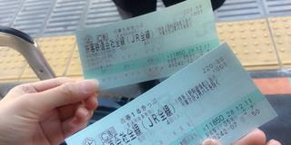 青春18きっぷ♡【東北】エリア