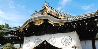 歴史を感じよう!九段下から神楽坂 東京ぶらり旅